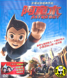 Astro Boy 阿童木 (2009) (Region 3 DVD) (English Subtitled) Japanese movie