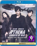 Athena - Goddess of War (2011) (Region A Blu-ray) (English Subtitled) Korean Movie