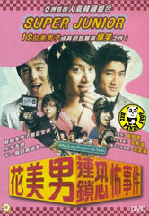 Attack On The Pin-Up Boys (2007) (Region 3 DVD) (English Subtitled) Korean movie