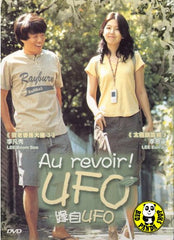 Au Revoir! UFO (2004) (Region 3 DVD) (English Subtitled) Korean movie