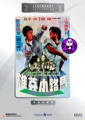 Backalley Princess (1973) (Region Free DVD) (English Subtitled) (Legendary Collection)