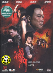 Bad Blood (2010) (Region Free DVD) (English Subtitled)