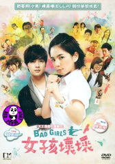 Bad Girls (2012) (Region 3 DVD) (English Subtitled)