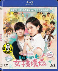 Bad Girls Blu-ray (2012) (Region A) (English Subtitled)