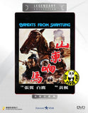 Bandits From Shantung (1972 (Region Free DVD) (English Subtitled) (Legendary Collection)