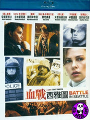 Battle In Seattle Blu-Ray (2007) (Region A) (Hong Kong Version)