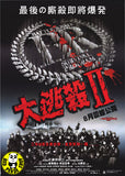 Battle Royale 2 (2003) (Region 3 DVD) (English Subtitled) Japanese movie
