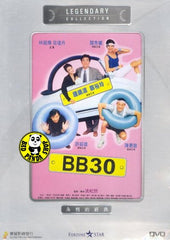 BB 30 (1990) (Region Free DVD) (English Subtitled) (Legendary Collection) a.k.a. BB30