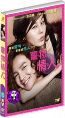 Be My Pet (2011) (Region 3 DVD) (English Subtitled) Korean movie a.k.a. You're My Pet