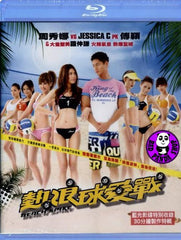 Beach Spike Blu-ray (2011) (Region A) (English Subtitled)