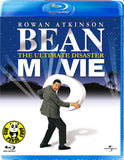 Bean: The Ultimate Disaster Movie Blu-Ray (1997) (Region A) (Hong Kong Version)