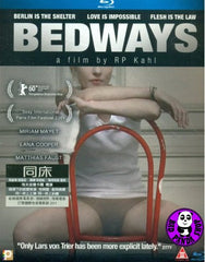 Bedways (2010) (Region A Blu-ray) (English Subtitled) German Movie