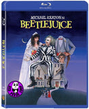 Beetlejuice 嘩鬼家族 Blu-Ray (1988) (Region A) (Hong Kong Version)