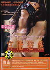 Behind Flower & Snake (Region 3 DVD) (English Subtitled) Japanese movie