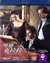 Beloved Clara (2009) (Region Free Blu-ray) (English Subtitled) German Movie