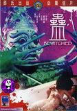 Bewitched (1981) (Region 3 DVD) (English Subtitled) (Shaw Brothers)