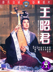 Beyond The Great Wall (1959) (Region 3 DVD) (English Subtitled) (Shaw Brothers)