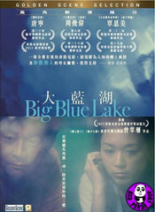 Big Blue Lake (2011) (Region 3 DVD) (English Subtitled)