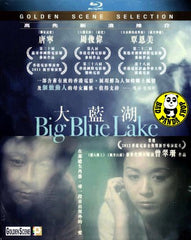 Big Blue Lake Blu-ray (2011) (Region A) (English Subtitled)