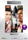 Big Boss Of Shanghai (1979) (Region Free DVD) (English Subtitled) (Legendary Collection)