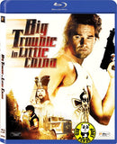 Big Trouble In Little China Blu-Ray (1986) (Region A) (Hong Kong Version)