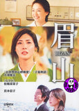Bizan (2008) (Region 3 DVD) (English Subtitled) Japanese movie