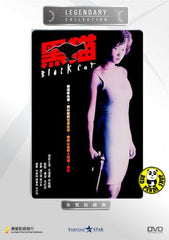 Black Cat 黑貓 (1991) (Region Free DVD) (English Subtitled) (Legendary Collection)