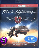 Black Lightning (2009) (Region A Blu-ray) (English Subtitled) Russian Movie
