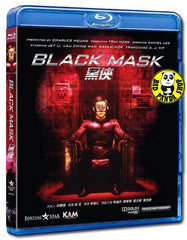 Black Mask Blu-ray (1995) (Region A) (English Subtitled)