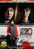 Blind (2011) (Region Free DVD) (English Subtitled) Korean movie a.k.a. Beul-la-in-deu / Beulraindeu