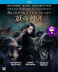 Blood and Chocolate Blu-Ray (2007) (Region A) (Hong Kong Version)