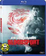 Bloodsport Blu-Ray (1988) (Region A) (Hong Kong Version)