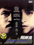Bloody Brotherhood (1989) (Region Free DVD) (English Subtitled)