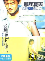 Blue Gate Crossing (2003) (Region 3 DVD) (English Subtitled)
