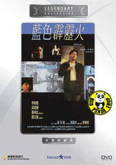 Blue Lightning (1991) (Region Free DVD) (English Subtitled) (Legendary Collection)