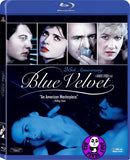 Blue Velvet Blu-Ray (1986) (Region A) (Hong Kong Version)