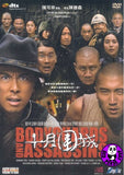 Bodyguards And Assassins 十月圍城 (2010) (Region 3 DVD) (English Subtitled)