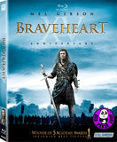 Braveheart Blu-Ray (1995) (Region A) (Hong Kong Version)