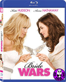 Bride Wars Blu-Ray (2009) (Region A) (Hong Kong Version)