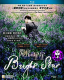 Bright Star Blu-Ray (2009) (Region A) (Hong Kong Version)