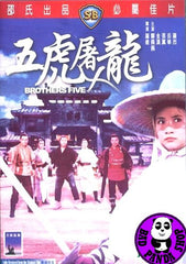 Brothers Five (1970) (Region 3 DVD) (English Subtitled) (Shaw Brothers)