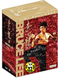 Bruce Lee Legendary Collection DVD Boxset (Region 3 DVD) (English Subtitled) Digitally Remastered