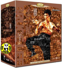 Bruce Lee Legendary Collection (6 Blu Ray + 2 DVD Boxset) (Region A) (English Subtitled)