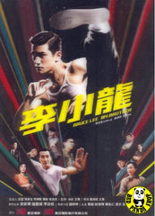 Bruce Lee My Brother 李小龍 (2010) (Region 3 DVD) (English Subtitled)
