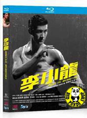 Bruce Lee My Brother 李小龍 Blu-ray (2010) (Region A) (English Subtitled)