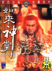 Buddha's Palm (1982) (Region 3 DVD) (English Subtitled) (Shaw Brothers)