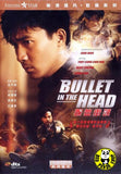 Bullet In The Head 喋血街頭 (1990) (Region 3 DVD) (English Subtitled) Digitally Remastered