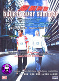 Bullets Over Summer (1999) (Region Free DVD) (English Subtitled)