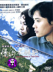 Bungee Jumping Of Their Own (2001) (Region 3 DVD) (English Subtitled) Korean movie