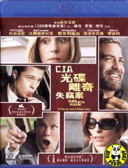 Burn After Reading Blu-Ray (2008) (Region A) (Hong Kong Version)